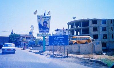 خطف شخصية مقربة من الاسد في شتورة