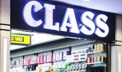 """CLASS"" تعلن الاضراب… لا بطاقات تشريج ولا قبض فواتير"