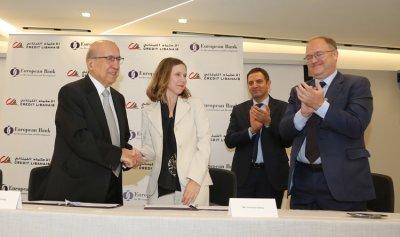 """تمويل من البنك الأوروبي بقيمة 100 مليون دولار لـ""""الاعتماد اللبناني"""""""
