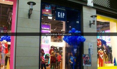 """خاص بالصور: """"GAP"""" يقفل أبوابه في لبنان"""