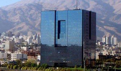 عقوبات أميركية على المصرف المركزي الإيراني