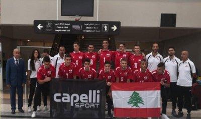 لبنان بالمرتبة الثامنة في كرة الطائرة العربية للناشئين