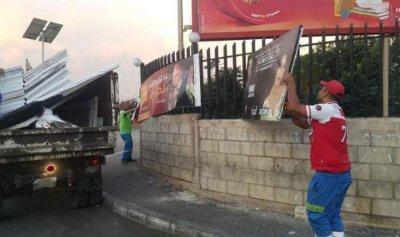 بلدية طرابلس أطلقت حملة لرفع الصور المخالفة
