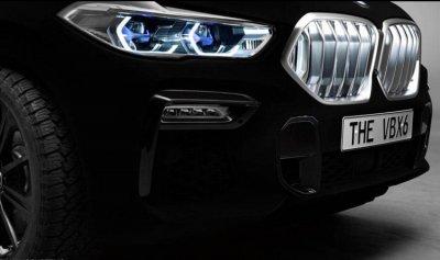 """بالصور: """"BMW"""" تطرح السيارة الأكثر سوادا في العالم"""