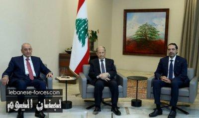 """سلطة لبنان اليوم تُقدّم: حكومة دياب """"Part 2"""""""