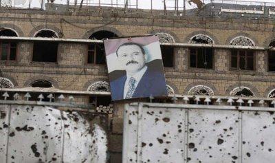 وزير يمني سابق يكشف مصير عائلة صالح