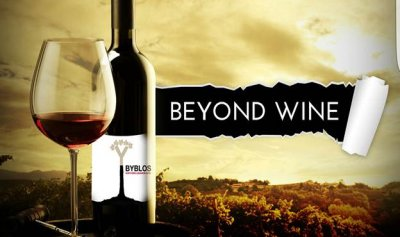 Drink The Dawn With Byblos Wine