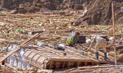اختفاء قرية في تشيلي