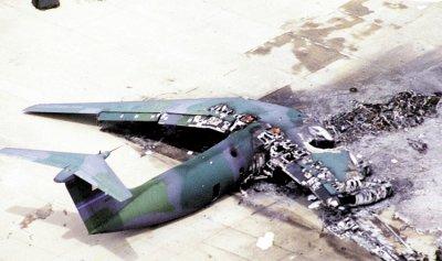 """واشنطن ترصد تحركات """"حزب الله"""".. علي جمال انتحاري فجّر طائرة عام 1994 وحددت هويته عام 2017"""