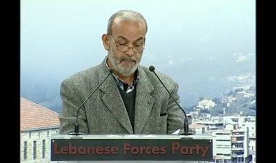 """بالفيديو: كلمة السيد غانم مطر في حفل إعلان مرشح """"القوات"""" في عاليه"""