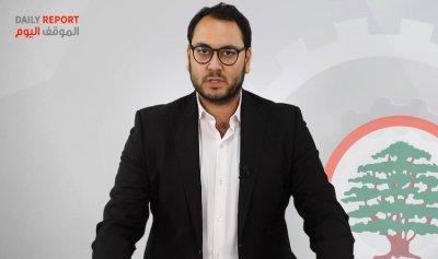 Anis Nassar for deputy house speaker