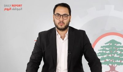 An organized campaign against the Lebanese Forces