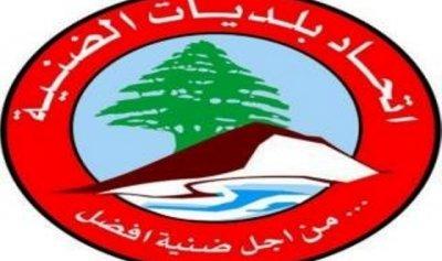 بلدية سير الضنية تلغي إحتفالاتها بسبب أحداث جرود البقاع