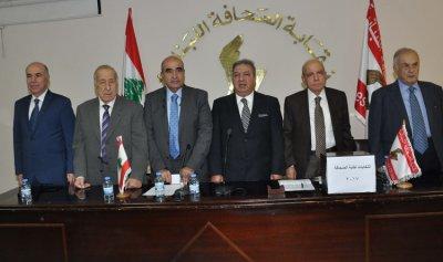 مجلس جديد لنقابة الصحافة