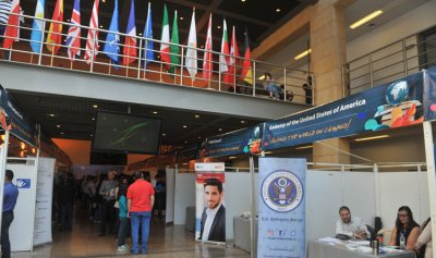 المنتدى الدولي الثالث للتعليم في جامعة الروح القدس