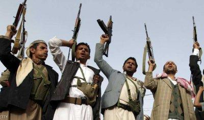 تقرير للأمم المتحدة يدين إيران.. أدلة على تسليح الحوثيين