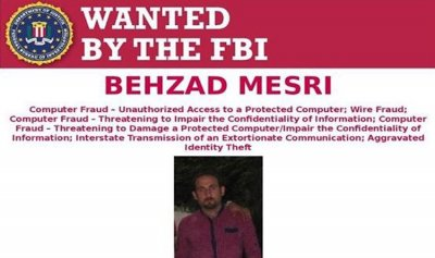 إيراني… Wanted By The FBI!