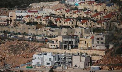 إسرائيل تعتزم بناء 1292 وحدة استيطانية