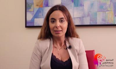 المجتمع وعلم النفس مع ريما بجاني – الرياضة