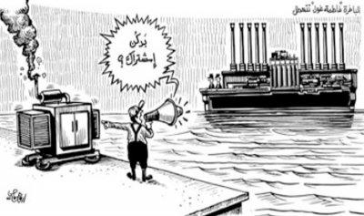 """The spectator index"" تعلن لبنان في المرتبة الرابعة من حيث رداءة الكهرباء… وتركيا في المرتبة 50"