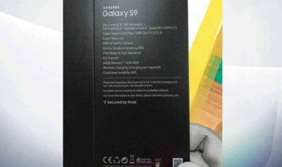 """صورة مسربة تكشف مواصفات """"Galaxy s9"""""""