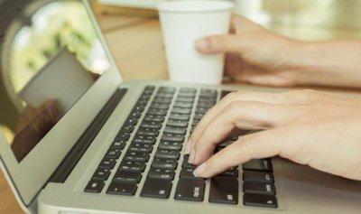تخيل عقوبة زوجة تجسست على بريد زوجها الإلكتروني؟