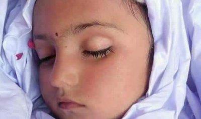 بالصورة- تقرير يجرّم المذنب في قضية زينب: خطفت واغتصبت وهشمت عظامها
