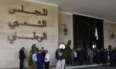 اسم جديد لمنصب رئيس البرلمان الجزائري