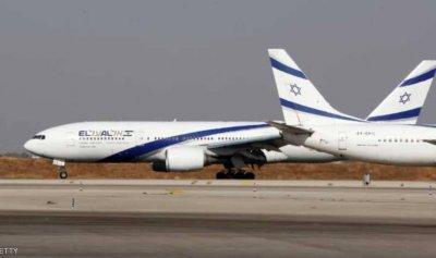 اختطاف ركاب طائرة إسرائيلية؟