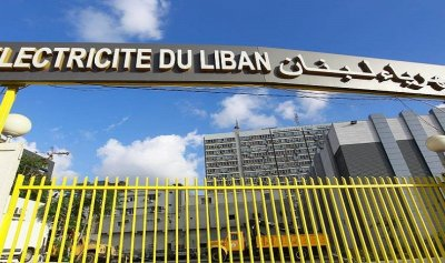 البنك الدولي: خسائر كهرباء لبنان لا تُصدّق