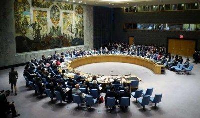 رفع العقوبات المفروضة على إريتريا
