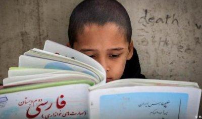 إيران تغزو التعليم في سوريا وتنشر  فكر الخميني