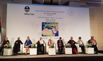 منتدى تعزيز السلام في المجتمعات المسلمة- أبو ظبي