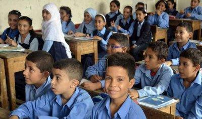 هل تم إلغاء مجانية التعليم في مصر؟