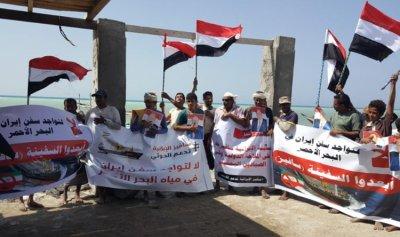 """سفينة إيرانية """"مشبوهة"""" تهدد صيادي اليمن"""