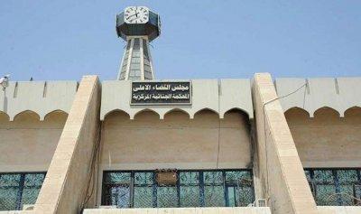 """في بغداد… """"حكم الإعدام والمؤبّد"""" بالجملة"""