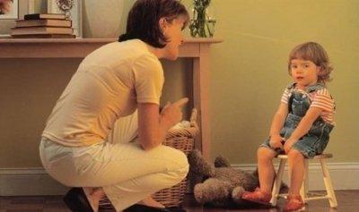 العقاب البدني يعيق النمو الاجتماعي للطفل