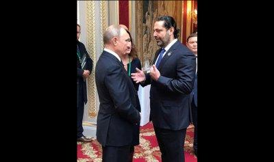 بالصور: الحريري والرؤساء في باريس