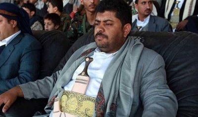 بعد سلسلة هزائم… الحوثي ينشد التهدئة