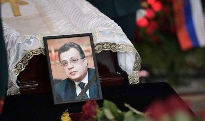 التحقيق بمقتل السفير الروسي في تركيا