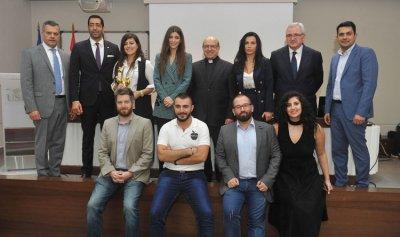 حفل توزيع جائزة مؤسسة إيناس أبو عياش في جامعة الروح القدس