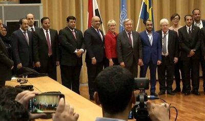اتفاق يمني يمهد الطريق لحل شامل