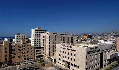 """""""الصحة"""" فتحت تحقيقاً بحادثة مستشفى """"مار يوسف"""""""