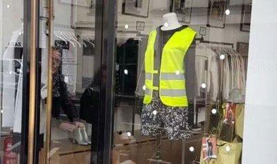 بالصورة: طريقة مبتكرة تحمي محلاً في فرنسا