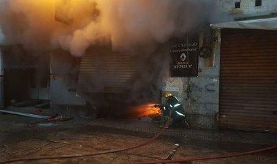 حريق داخل كاراج في البوشرية