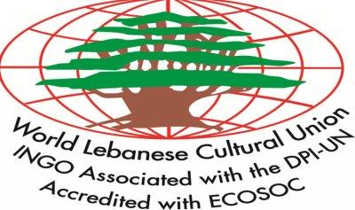 """""""اللبنانية الثقافية في العالم"""" ثمنت موقف """"القوات"""""""
