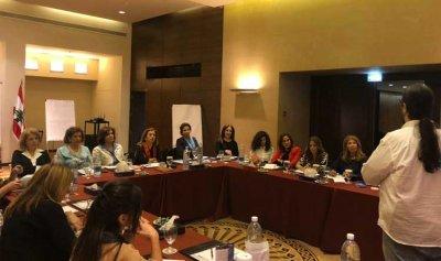 وزارة شؤون المرأة نظمت ورشة عمل تدريبية للمرشحات