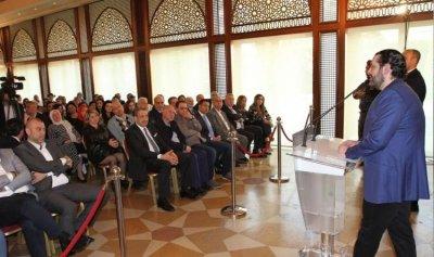 الحريري: مؤتمر روما لدعم الجيش اللبناني والقوى الامنية من أجل تعزيز سلطة الدولة
