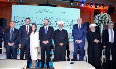 الحريري منح بسام برغوت وسام الارز