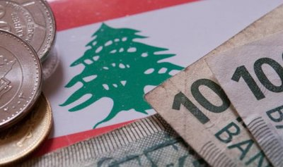 عملة نقدية جديدة في لبنان فما هي؟